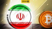ارزهای دیجیتال ایرانی