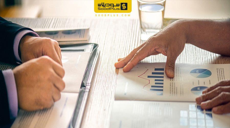 مدیریت ریسک در کسب و کار