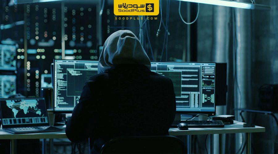 آیا ارز دیجیتال بیت کوین هک می شود؟