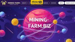 استخراج ابری رایگان mining-farm