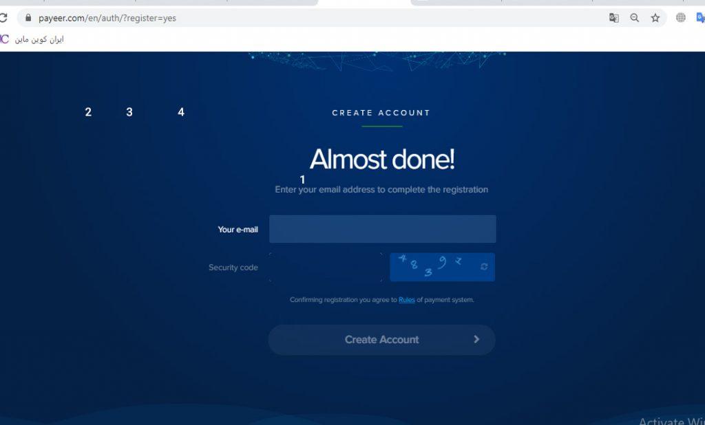 افتتاح حساب پاییر