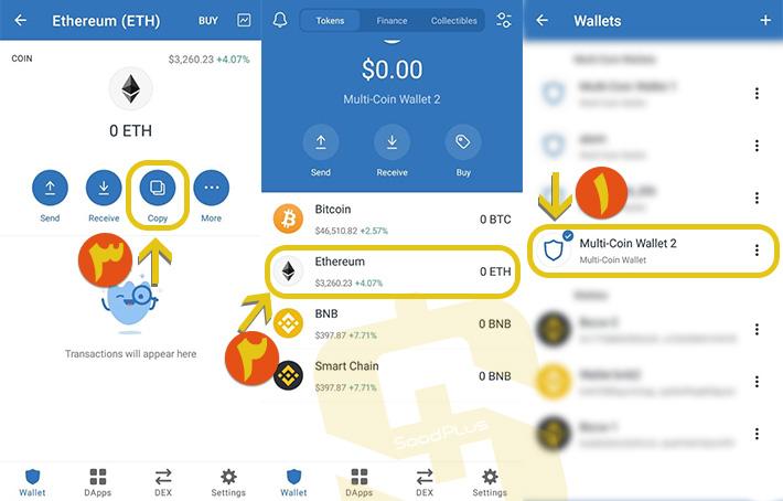 کیف پول اتریوم تراست والت Trustwallet