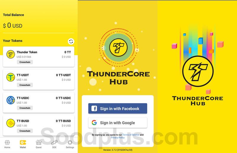 آموزش نصب و ورود ThunderCore HuB